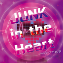 JUNK in the Heart/Dios/シグナルP feat. 鏡音リン・鏡音レン・GUMI・初音ミク・巡音ルカ・KAITO