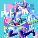 Prhythmatic3/Various Artists