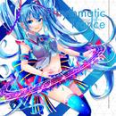 Prhythmatic Trance/Various Artists