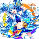 Prhythmatic House/Various Artists