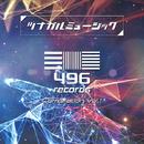 496 records Compilation vol.1: ツナガルミュージック/Various Artists