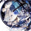 ASTRO=HOPE/中恵光城