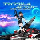 フライングガール ストライカー オリジナル・サウンドトラック/Summerboy