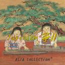 Japonism 箏II/Various Artists