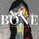 BONE/光収容