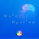 眠れるWater Healing ~心と身体を整えるソルフェジオ周波数528Hz~/Sleep Music Laboratory