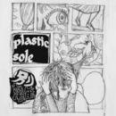 別離/Plastic Sole