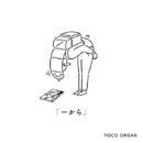 一から/YOCO ORGAN
