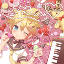 Fortune Heart/キッドP