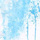 SHEATH/テラ小室P