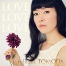 LOVE LOVE LOVE/巴田みず希 mizuki TOMODA