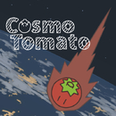 Cosmo Tomato feat.初音ミク/Various Artists