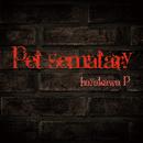 Pet sematary/Plutonius(ハヤカワP)