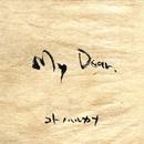MyDear./立秋