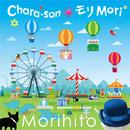 Chara-son モリ Mori/PLANET LOVE