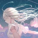 2061年のハレー彗星/Yono