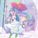 リグレットの終わる夢/Yono