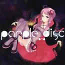 purple disc/Yono