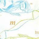 パヌー/mmm