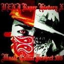 UENI ~Rapper History X~/U-EnI