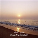 Wave Meditation/向後隆