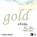 gold/chido.