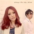 Always On My Mind/LTK & YUKIHI