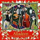 アラディーン/Alladeen (Gypsy And Oriental Music Ensemble)/アラディーン