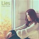Lies/LTK & YUKIHI