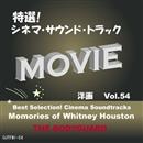特選!シネマ・サウンド・トラック(洋画) Vol.54 ホイットニー・ヒューストンの想い出「ボディガード」/COUNTDOWN ORCHESTRA
