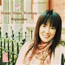 Happy Happy Wedding/Kiyosaku