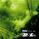 Bikky/DSL