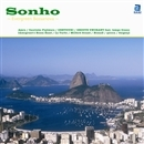 Sonho ~Evergreen Bossanova~/Various Artists