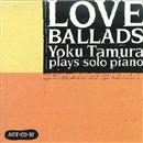 Love Ballads/田村翼