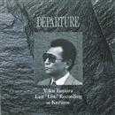 Departure/田村翼トリオ
