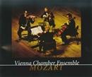 モーツァルト曲集/ウィーン室内合奏団