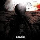 白日/Cardiac