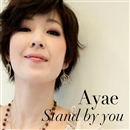 Stand by you/Ayae