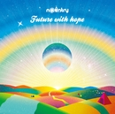 FUTURE WITH HOPE/no entry