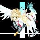 Love on Wings/GUDA-GUDA