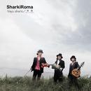 Vayu sharki/東風/SharkiRoma