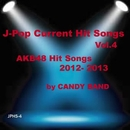 J-ポップ最新ヒット曲集Vol.4 AKB48系のヒット曲 2012-2013/CANDY BAND