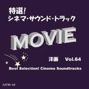 特選!シネマ・サウンド・トラック(洋画) Vol.64/COUNTDOWN SINGERS