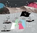 Ghost Cat/校庭カメラガール