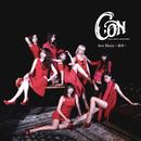 Ave Maria 混沌/C;ON Girls Music Department