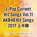 J-ポップ最新ヒット曲集 Vol.11 AKB48系のヒット曲 2017上半期/CANDY BAND