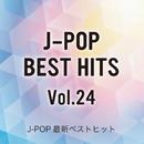 J-POP最新ベストヒットVol.24/CANDY BAND