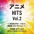 アニメ HITS vol.2 ~NARUTO-ナルト-疾風伝 セレクション ~ etc/CANDY BAND