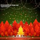 クリスマス&ウィンター・ソング vol.1/Vega☆オルゴール