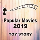 Popular Movies トイ・ストーリー (Toy Story)/Various Artists